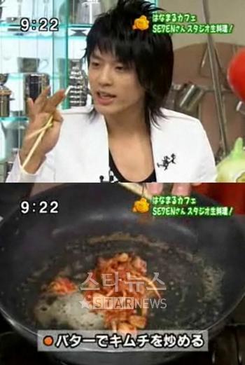 'Se7en kimchi' becomes hot search topic Tn_1291336863_-888721127_0